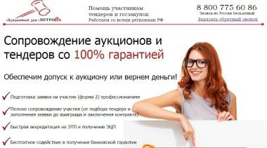 Кейс по построению комплексной системы интернет маркетинга