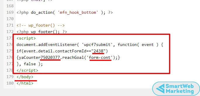 пример кода для цели метрики
